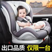 儿童安全座椅汽车通用坐垫新生婴儿简易便携0-4岁小孩isofix接口