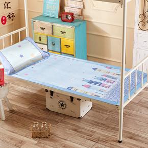 汇舒凉席单人学生宿舍寝室上下铺夏季卡通冰丝席0.9m1米1.2床席子