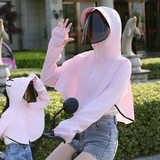 Sunscreen women even hat parent-child dress mother and daughter summer outdoor cycling UV breathable children face-covering skin clothes