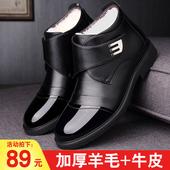 男士 大码 棉鞋 冬季保暖加绒真皮羊毛爸爸冬鞋 休闲高帮商务加厚皮鞋