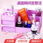 化妆整理盒