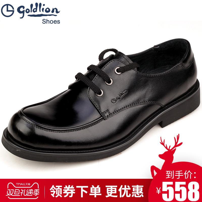 金利来男鞋大头皮鞋宽版厚脚背男士皮鞋商务正装系带经典款男皮鞋