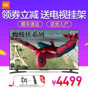 Xiaomi/小米 小米电视4A 65英寸4K高清智能语音网络平板液晶