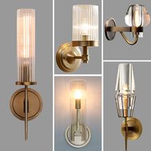 美式全铜壁灯后现代轻奢客厅走廊过道楼梯卧室北欧床头玻璃壁灯