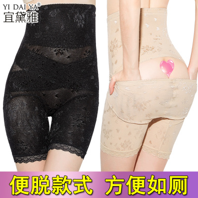 高腰无痕收胃收腹提臀瘦大腿塑身美体瘦身平角内裤头产后塑形女士