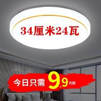 灯芯咖啡厅黑色主卧室方形灯板客厅吸顶灯安装现代遥控室内青少年