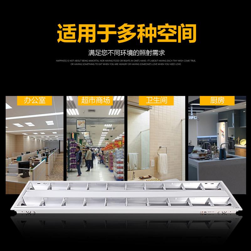 T8LED格栅灯 600*600嵌入式暗装矿棉板办公室日光灯支架灯管全套