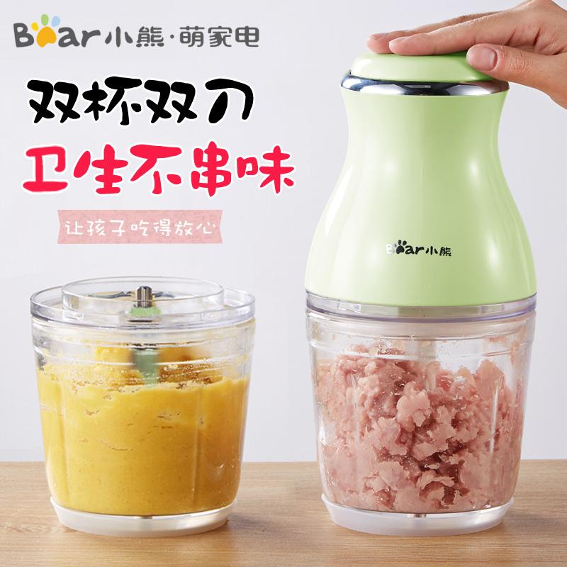 水果泥搅拌机