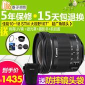 佳能 超广角 送镜头袋 18mm STM单反镜头