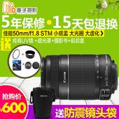 250 分期免息送遮光罩 STM单反长焦防抖镜头 Canon 佳能图片