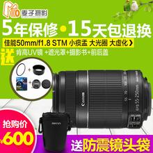 250 佳能 Canon STM单反长焦防抖镜头 分期免息送遮光罩
