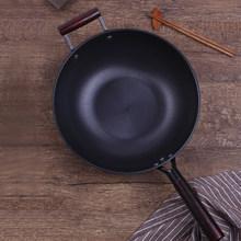 精铸炒锅炒菜锅无涂层物理不粘锅电磁炉燃气通用炒锅具木手柄防烫
