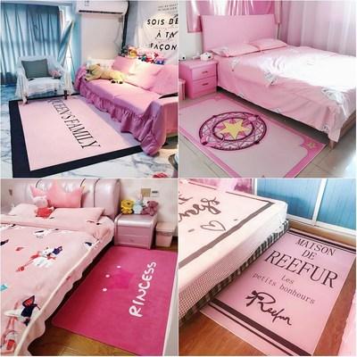 儿童床边地毯卧室