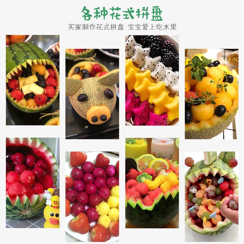 挖球器挖水果球勺子可爱创意吃瓜神器西瓜勺果肉拼盘工具套装果圆