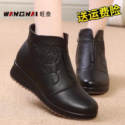 冬鞋真皮妈妈鞋棉鞋中年女鞋中老年人保暖加绒防滑平底老人鞋短靴