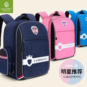 韩国kk树书包小学生男1-3-4-6年级儿童书包女童6-12周岁护脊双肩