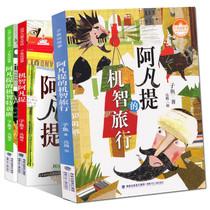 课外书适合小学三年级四年级六年级学生阅读课外书适合四五年级五六年级小学生看杨红樱童话校园小说系列书笨笨猪亲爱