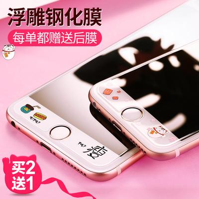 卡绮iphone7钢化膜彩膜7plus卡通苹果8手机贴膜可爱8plus防爆膜女