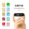 华为P10手机通用智能手环测血压心率蓝牙运动腕表防水计步9多功能