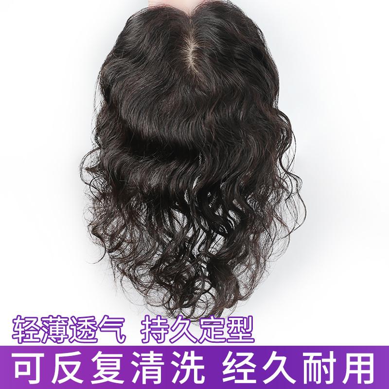 绮丽卷发假发片头顶补发片真发无痕蓬松递针短发假发女长发遮白发