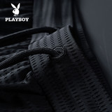 Playboy air conditioning pants male mesh ice silk slipper pants summer thin section quick-drying casual pants men's sports nine points