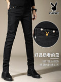 Playboy Summer Jeans Men Thin Korean Trend Tide Brand Black Leisure Slim Pants Men
