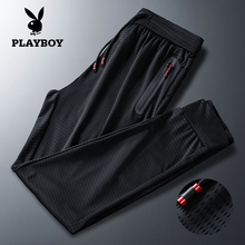 Playboy Air Conditioning Pants Men's Mesh Ice Skating Pants in Summer Thin Fast-drying Casual Pants Men's Sports 9 Points