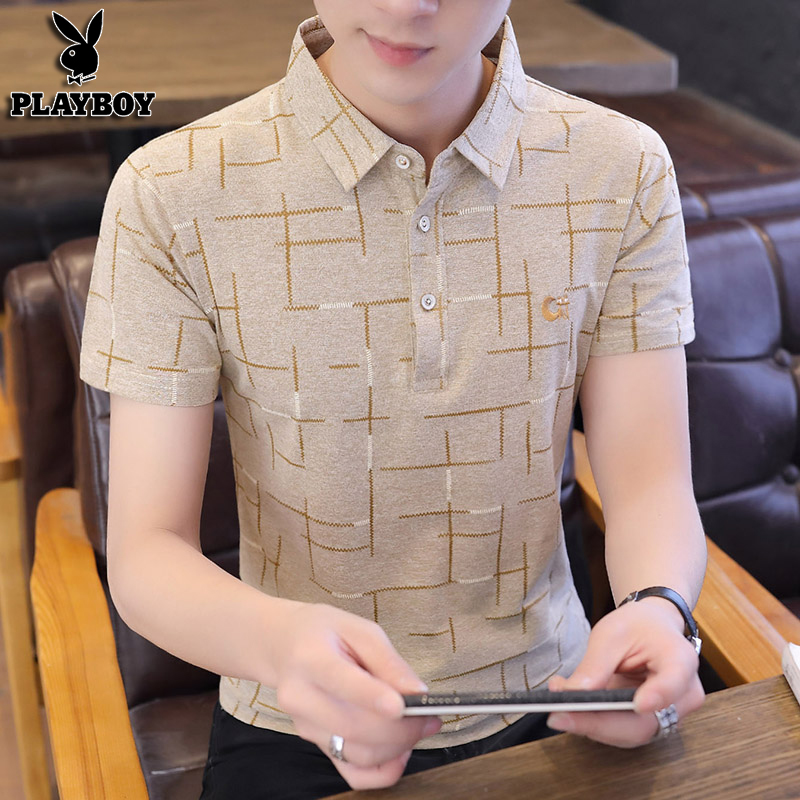 Рубашки Поло Артикул 597445244435