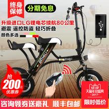 男女代驾电动自行车迷你双人折叠锂电瓶车两轮小型电动车成人代步