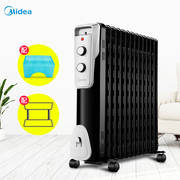 Midea oil heaters home energy-saving electricity-saving speed thermoelectric radiators oil heaters fan heaters
