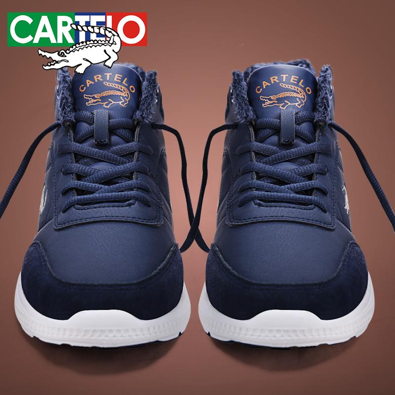 Утепленные ботинки / Угги Артикул 578575072294