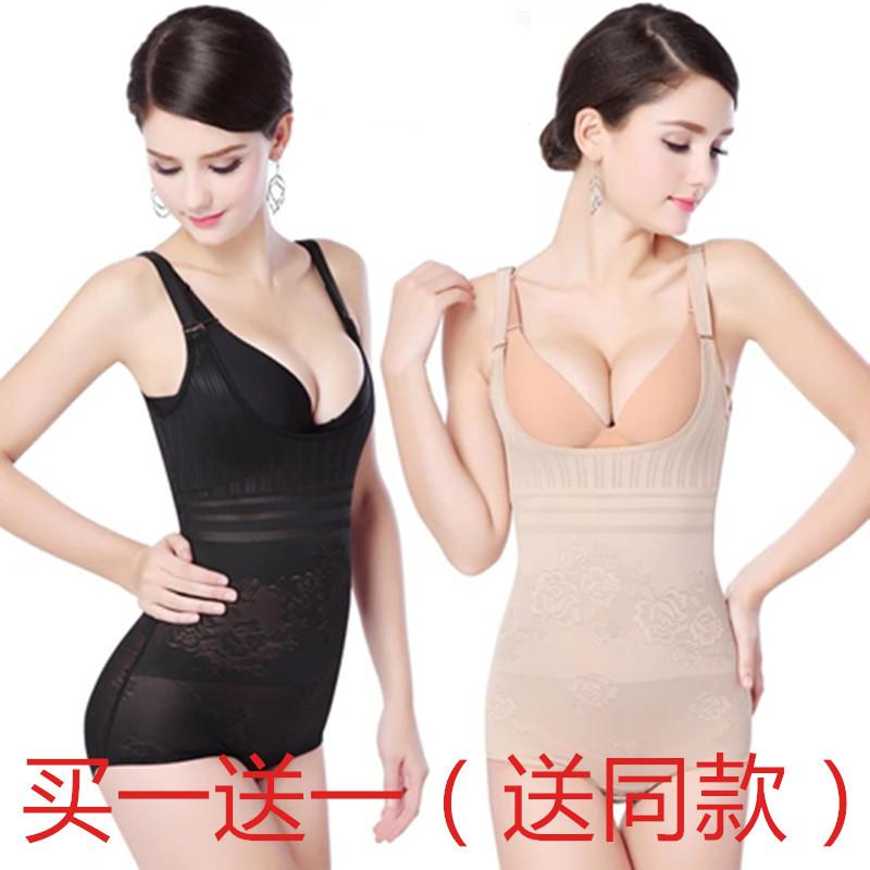 加强版塑身衣收腹束腰束连体衣