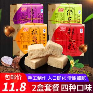 广西桂花糕桂林特产金顺昌正宗传统糕点零食地方特色小吃组合手工