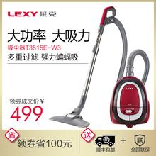 莱克吸尘器家用手持式超静音迷你强力除螨地毯大功率小型吸尘机