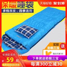 探險者防寒睡袋大人戶外室內單人保暖秋冬季加厚大人辦公室便攜式