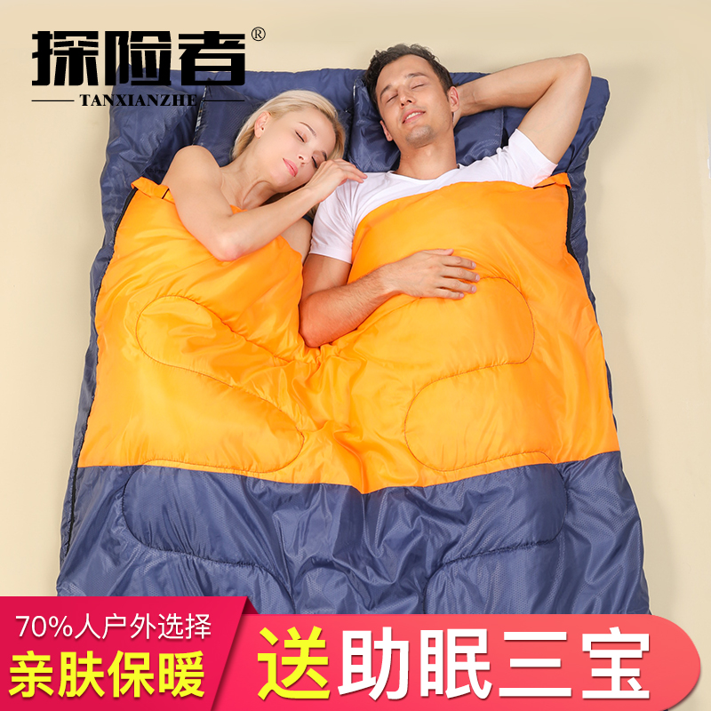 加宽加厚睡袋