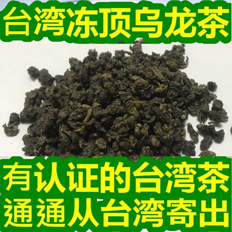 Высокогорный чай Артикул 41038798125