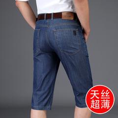 男士浅蓝色短裤