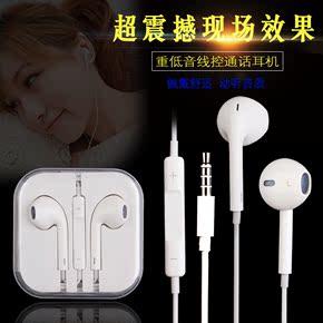 通用小米 4C 5 5c MIX Max note note2 5s Plus原装线控正品耳机