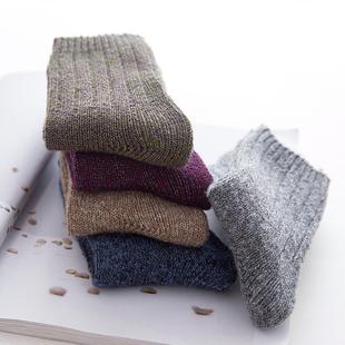 毛线厚袜子男冬季加厚加绒保暖超厚羊毛羊绒袜长筒秋冬款纯色柔软