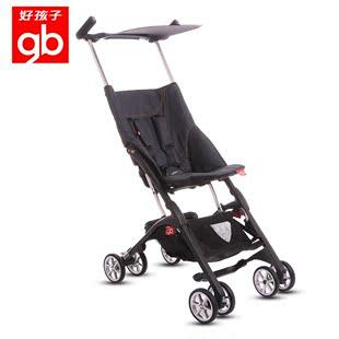 好孩子专柜正品口袋车D666超轻便携婴儿伞车宝宝推车可折叠可登机