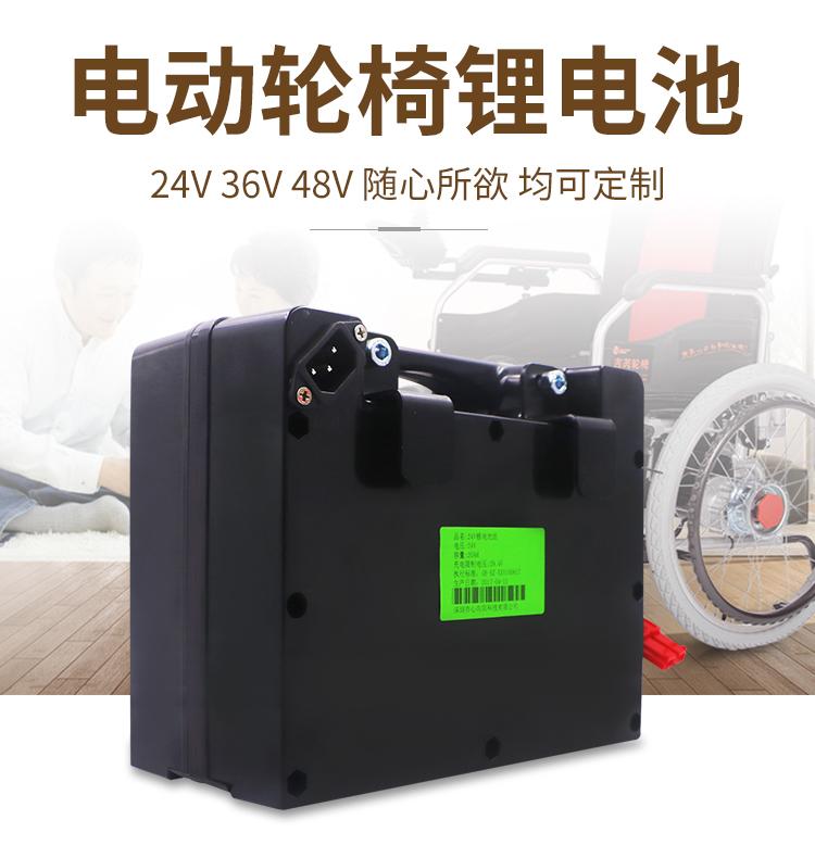 折叠电动车铝电池