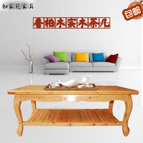 中式纯实木茶几香柏木客厅简约现代圆角功夫茶桌原木多功能咖啡桌