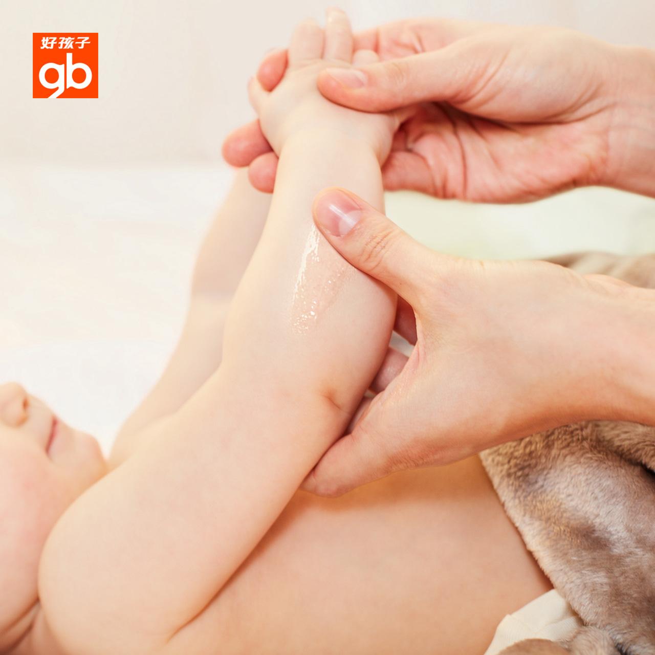 好孩子宝宝紫草膏婴儿童驱蚊虫叮咬蚊子咬滋润宝宝修护湿疹膏防蚊
