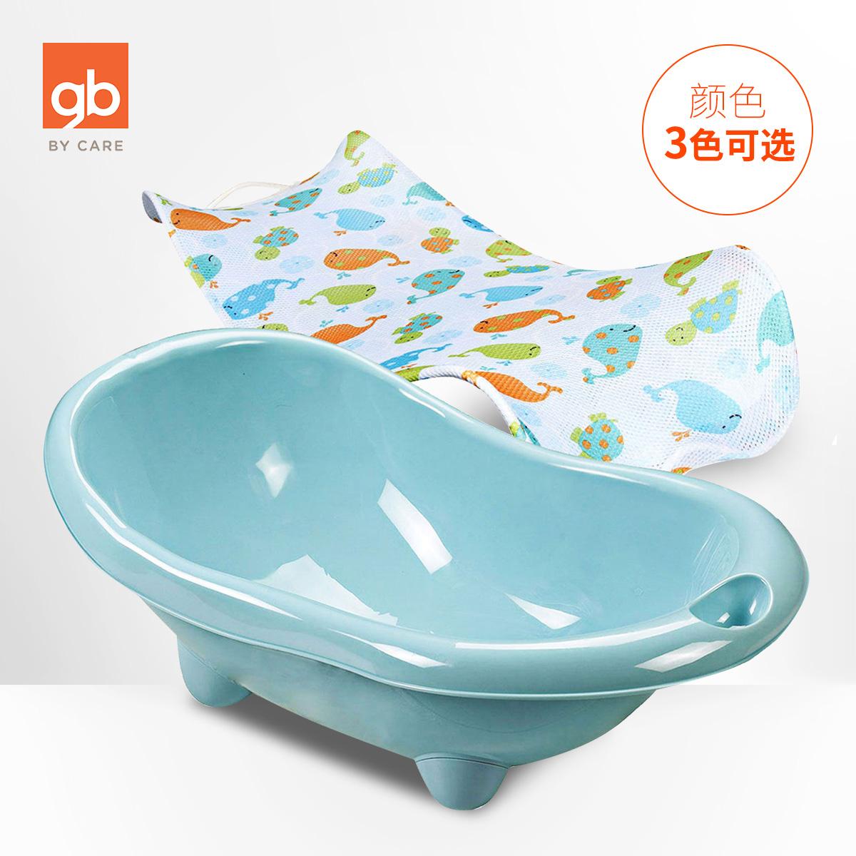 gb好孩子婴儿浴盆宝宝洗澡盆新生儿洗澡桶小孩子澡盆可坐躺送浴架