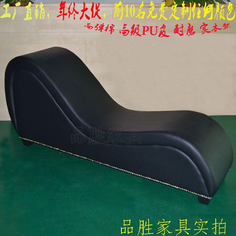 Кресла для интимного отдыха Артикул 588452474405