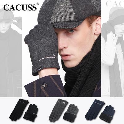 cacuss羊毛手套男秋冬季新款纯色保暖可触屏耐磨骑行男士分指手套