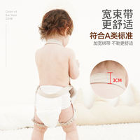 Apron baby cotton summer leg baby care belly navel summer thin section four seasons universal newborn newborn