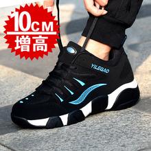 男10cm休闲鞋 男鞋 10cm运动鞋 8cm内增高鞋 隐形男式内增高鞋 6厘米