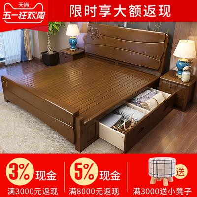简约现代新中式实木床单人1.5m储物木质1.8米双人床婚床主卧家具最新报价